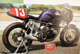 YAMAHA SRX 600 R 1