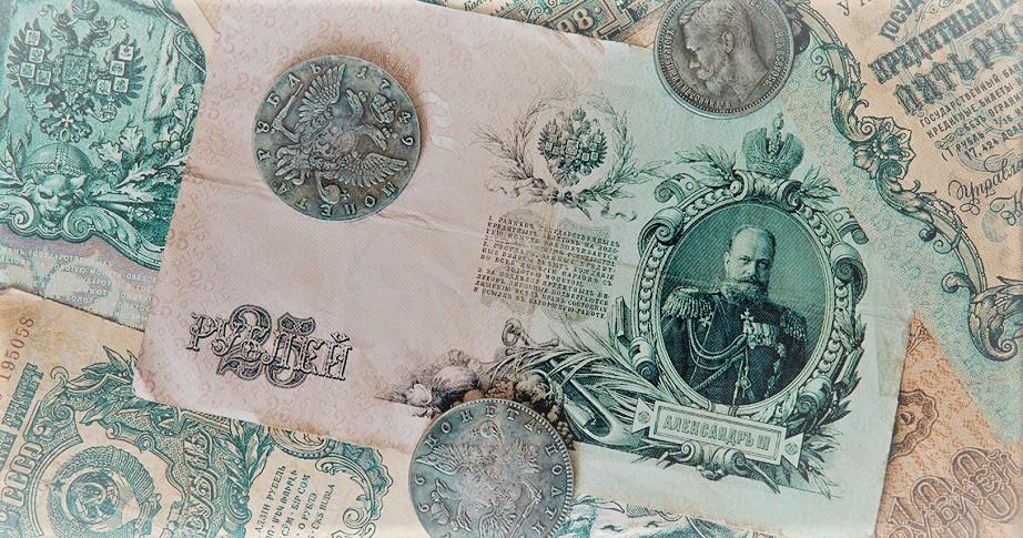 Quotazioni Piuttosto particolare quella in titoli di stato e banconote rare.